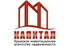Продается 1к. коммерческая, Симферополь, Киевский