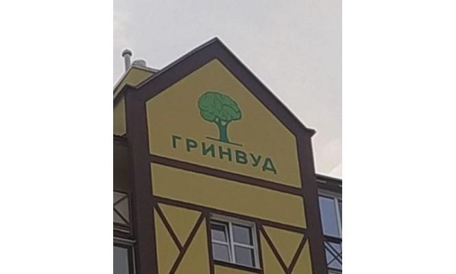 Продается 1к. квартира, Симферополь, Центральный