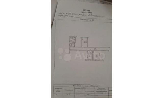 Продается 2к. комната, Симферополь, Центральный