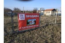 Продается участок, дачный массив Новозбурьевка,